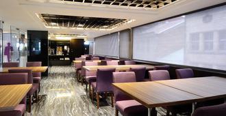 葳皇時尚飯店 - 台北 - 餐廳