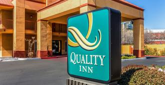 Quality Inn Fresno Near University - Fresno