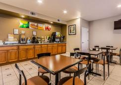 Quality Inn Fresno Near University - Fresno - Restaurant