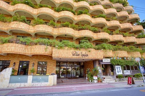 Hotel Sunpalace Kyuyoukan - Naha - Building