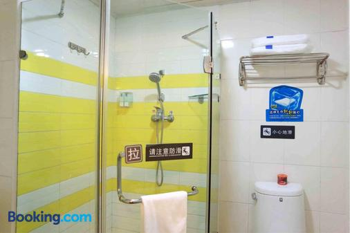 7天连锁酒店长沙湘江中路湘雅店 - 長沙 - 浴室