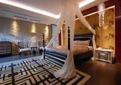 Mulan Motel - Taipei - Makuuhuone