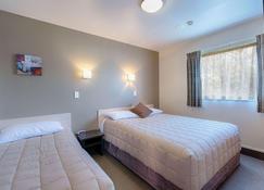 Bella Vista Motel Whangarei - Вангарей - Спальня