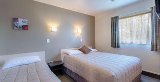 Bella Vista Motel Whangarei - Whangarei - Bedroom
