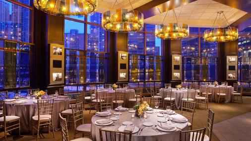 Sheraton Grand Chicago - Chicago - Banquet hall