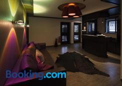 Boutique Hotel Gams - Oberstdorf - Lobby
