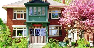 Downtown Bed and Breakfast - Ottawa - Building