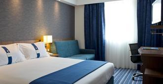 Holiday Inn Express Toulon - Est - Toulon - Bedroom