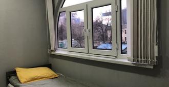 Flow Hostel - Bishkek - Bedroom