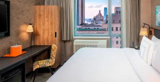 Fairfield Inn & Suites by Marriott New York Downtown Manhattan/World Trade Center Area - Nueva York - Habitación