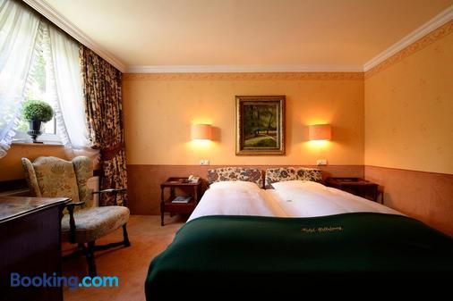 Hotel Mittelweg - Hamburg - Bedroom
