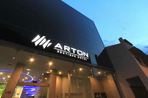 Arton Boutique Hotel - Singapur - Gebäude