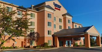 Fairfield Inn & Suites by Marriott Morgantown - מורגנטאון