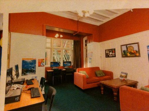 斯塔福德山牆旅館 - 但尼丁 - 客廳