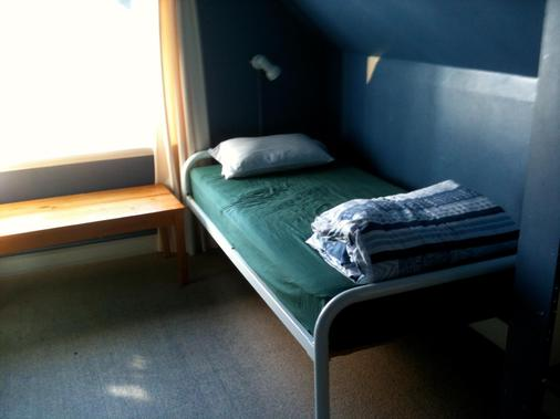 Stafford Gables Hostel - Dunedin - Bedroom