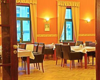 Hotel Zlaty Lev Zatec - Zatec - Ресторан