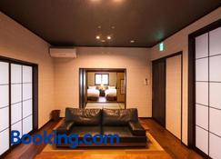 Kimachi-tei(きまち亭) - Toyama - Sala de estar
