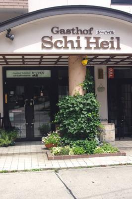 Gasthof Schi Heil - Nozawa Onsen - Outdoor view