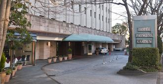Hotel Princess Garden - Tokyo - Building