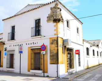 El Baobab Hostel - Эль-Пуэрто-де-Санта-Мария - Здание