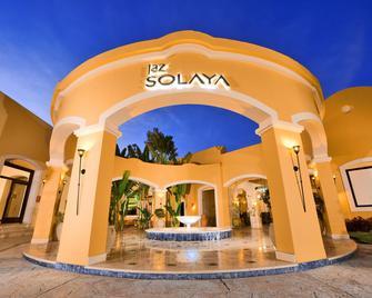 Jaz Solaya - Al-Qusair - Building