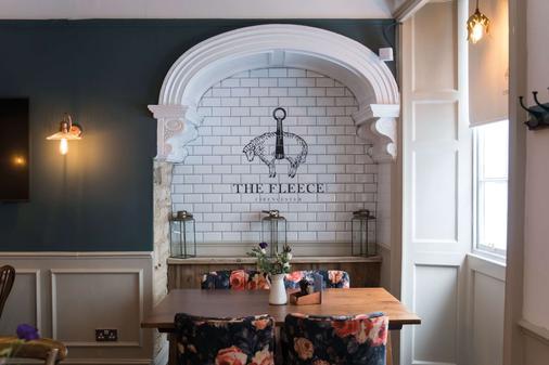 The Fleece at Cirencester - Киренчестер - Обеденный зал