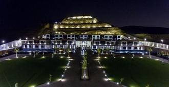 Al Ammariah Hills Resort - Riyadh