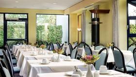 萊比錫博覽中心戴斯酒店 - 萊比錫 - 萊比錫 - 餐廳