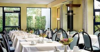 Days Inn by Wyndham Leipzig Messe - לייפציג - מסעדה