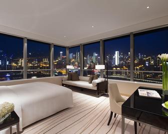 Niccolo Chongqing - Chongqing - Bedroom