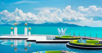 W Koh Samui - קו סאמוי - שירותי מקום האירוח