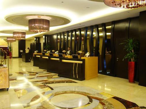 Al Safwa Tower Dar Al Ghufran Hotel - Meca - Lobby