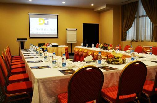 Al Safwa Tower Dar Al Ghufran Hotel - Meca - Sala de reuniões