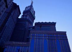 Al Ghufran Safwah Hotel Makkah - Mecca