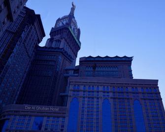 알 구프란 사프와 호텔 마카 - 메카