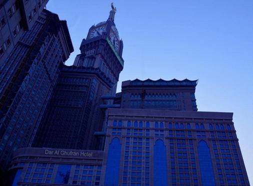 Al Safwa Tower Dar Al Ghufran Hotel - Meca
