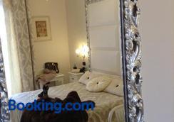 Hotel Luna - Marina di Massa - Bedroom