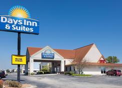 Days Inn & Suites by Wyndham Kokomo - Kokomo - Building