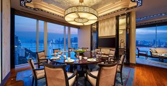 The Azure Qiantang, a Luxury Collection Hotel, Hangzhou - Hangzhou - Comedor