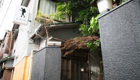 Guesthouse Madoka - Hostel - Takamatsu - Edificio