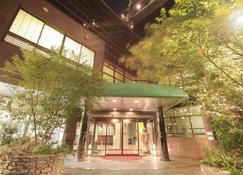 Hotel Kasuien - Ureshino - Gebäude