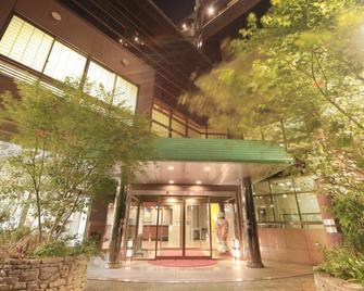 Hotel Kasuien - Ureshino - Κτίριο