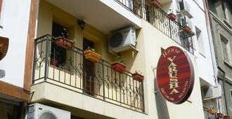 Hotel Varusha - Veliko Tarnovo - Bygning