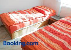 Alton Garni Hotel - České Budějovice - Bedroom