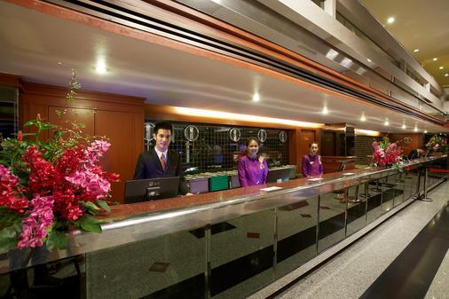 Nasa Vegas Hotel - Bangkok - Front desk