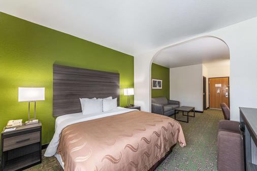 Quality Suites San Antonio - Σαν Αντόνιο - Κρεβατοκάμαρα