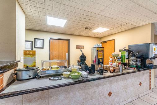 Quality Suites San Antonio - Σαν Αντόνιο - Μπουφές