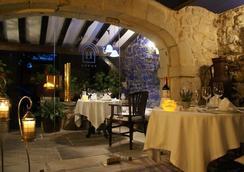 Hotel Casa del Marqués - Santillana del Mar - Nhà hàng