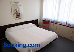 Albergo Residence Italia - Pordenone - Bedroom