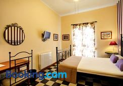 Malaga Lodge Guesthouse - Málaga - Sovrum